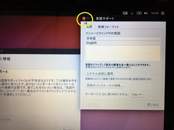 IMG_9397.JPG